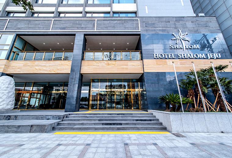 호텔 샬롬제주
